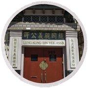 Lung Kong Tin Yee Association Red Doors Round Beach Towel