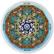 Mandala Shalom Round Beach Towel