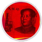 Round Beach Towel featuring the digital art Mao Zedong Pop Art - One Yuan Banknote by Jean luc Comperat