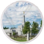 Medford Temple Round Beach Towel