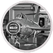 Mig Maintenance Round Beach Towel