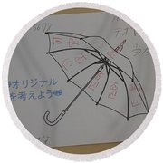 Missile Umbrella Round Beach Towel