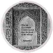 Round Beach Towel featuring the digital art Mohammad Quote by Megan Dirsa-DuBois