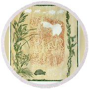 Moon Of Fatness Round Beach Towel