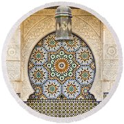 Moroccan Fountain Round Beach Towel
