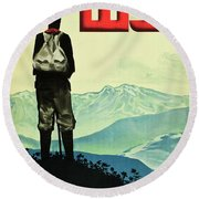 Mount Tate 1930 Japanese Poster Round Beach Towel