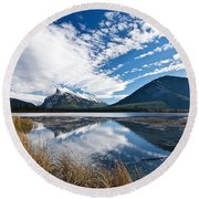 Mountain Splendor Round Beach Towel