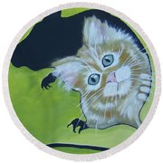 Mouser Round Beach Towel