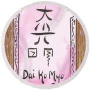 My Dai Ko Myo Round Beach Towel