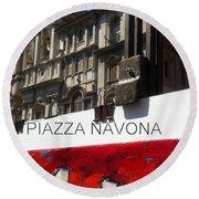 new work Piazza Navona Round Beach Towel
