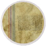 Old Paper Round Beach Towel