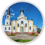 Orthodox Church Of The Exaltation Of The Holy Cross  Round Beach Towel
