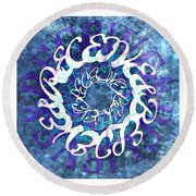 Receive And Believe Squared Round Beach Towel