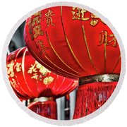 Red Chinese Lanterns Round Beach Towel