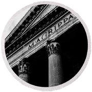 Rome - The Pantheon Round Beach Towel