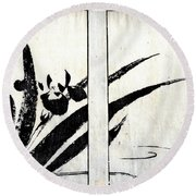 Roys Collection 2 Round Beach Towel