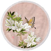 Roys Collection 5 Round Beach Towel