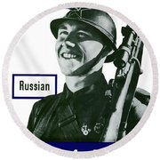 Russian - This Man Is Your Friend Round Beach Towel
