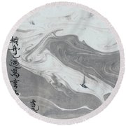 Sailed Past Ten Thousand Hills Round Beach Towel
