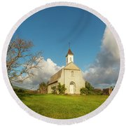 Saint Joseph's Church Round Beach Towel