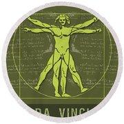 Science Posters - Leonardo Da Vinci - Artist, Inventor, Mathematician Round Beach Towel
