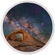 Scorpius And Its Arch Round Beach Towel