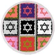 Silberzweig - Judaica Modern Star Coral Round Beach Towel