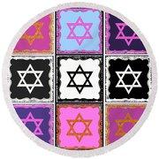 Silberzweig - Judaica Modern Star Pink Round Beach Towel