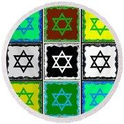 Silberzweig - Judaica Modern Star Sage Round Beach Towel