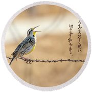 Singing Meadowlark Round Beach Towel