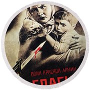 Soviet Poster, 1942 Round Beach Towel