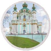 St Andrew's Church, Kiev Round Beach Towel