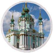 St Andrew's Church, Kiev, Ukraine Round Beach Towel