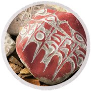 Stone With Tibetian Mantras Tibet Yantra.lv Round Beach Towel