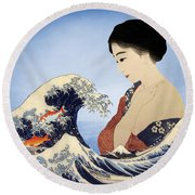 Storm Protector Round Beach Towel