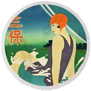 Summer At Miho Peninsula 1930 Round Beach Towel