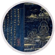 Round Beach Towel featuring the drawing Sutra Frontispiece Depicting The Preaching Buddha by Unknown
