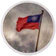 Taiwan Flag Round Beach Towel