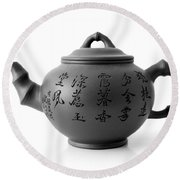 Round Beach Towel featuring the photograph Teapot by Gina Dsgn