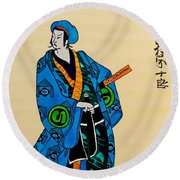 The Age Of The Samurai 03 Round Beach Towel by Dora Hathazi Mendes