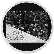Round Beach Towel featuring the photograph The Best Graffiti Of New York by Anna  Duyunova