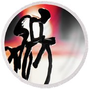 The Cycling Profile  Round Beach Towel