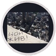 Round Beach Towel featuring the photograph The High Statement by Anna  Duyunova