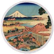 The Tea Plantation Of Katakura In The Suruga Province Round Beach Towel