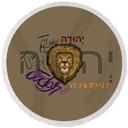 The Tribe Of Judah Hebrew Round Beach Towel