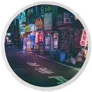 Tokyo Side Streets, Japan Round Beach Towel