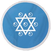Unity Round Beach Towel