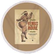 Venus Noire Round Beach Towel