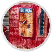 Vintage Coca-cola Machine 10 Cents Round Beach Towel