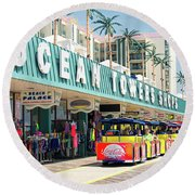 Watch The Tram Car - Wildwood, Nj Round Beach Towel